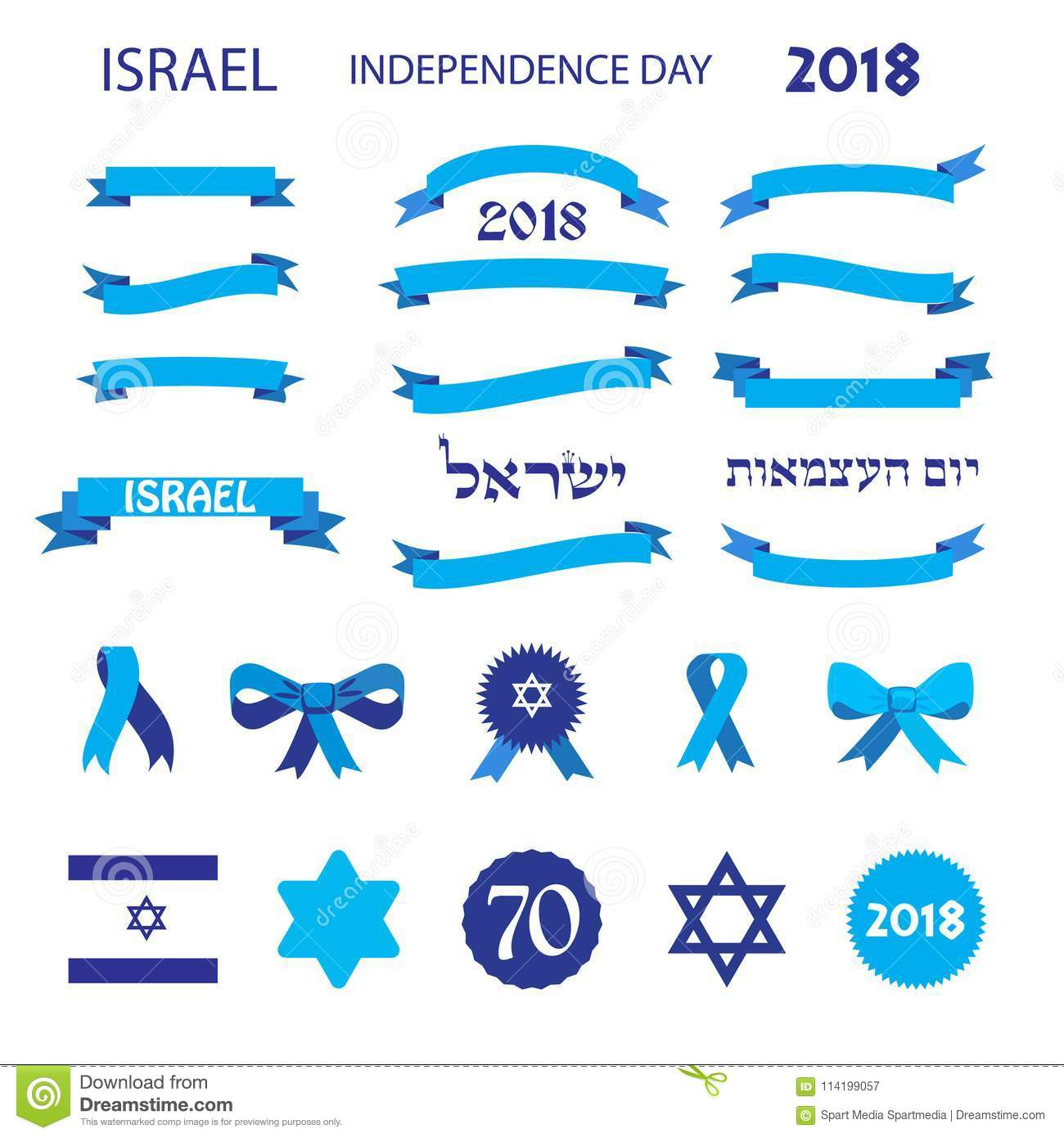 Israel 70 Independence Day logo ribbons set