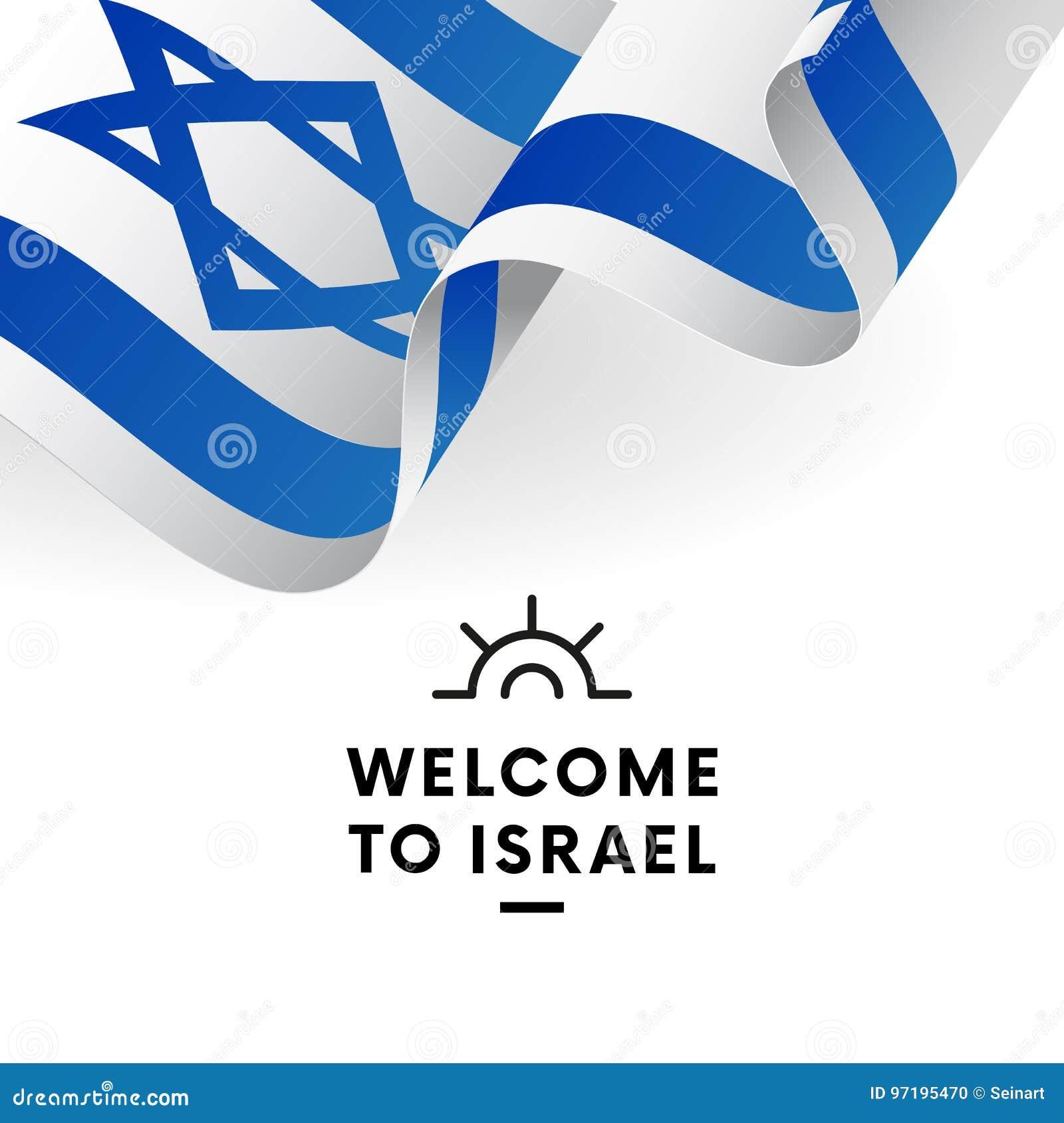 Israel target1077_0_ szklany Israel dostępne bandery stylu wektora Patriotyczny projekt wektor