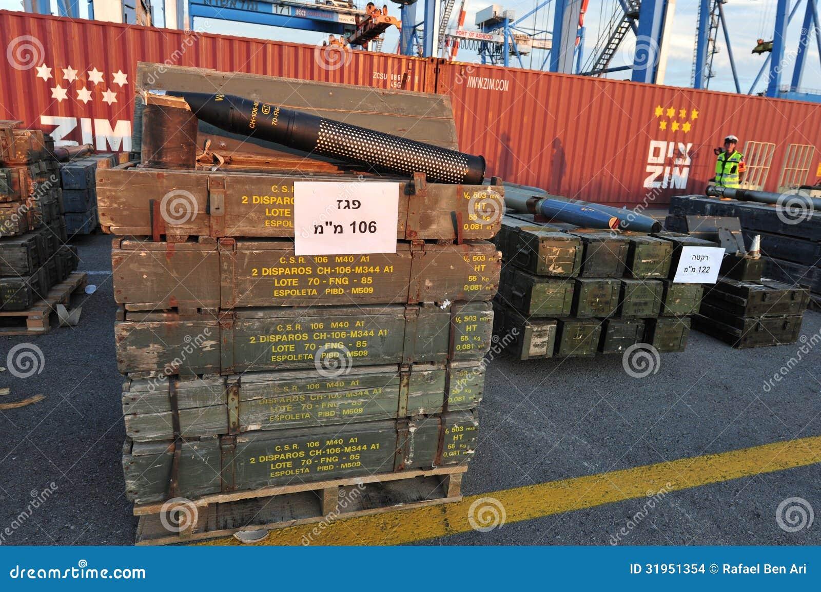 Israeli naval force intercepts iranian weapon ship editorial stock