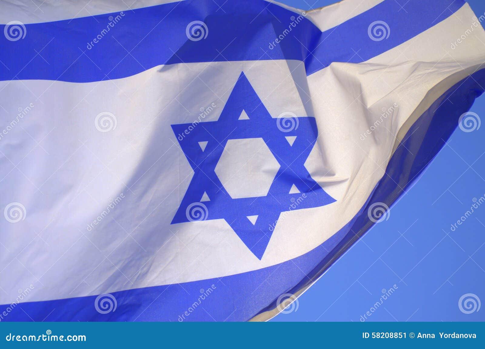 Israelische wellenartig bewegende Flaggennahaufnahme