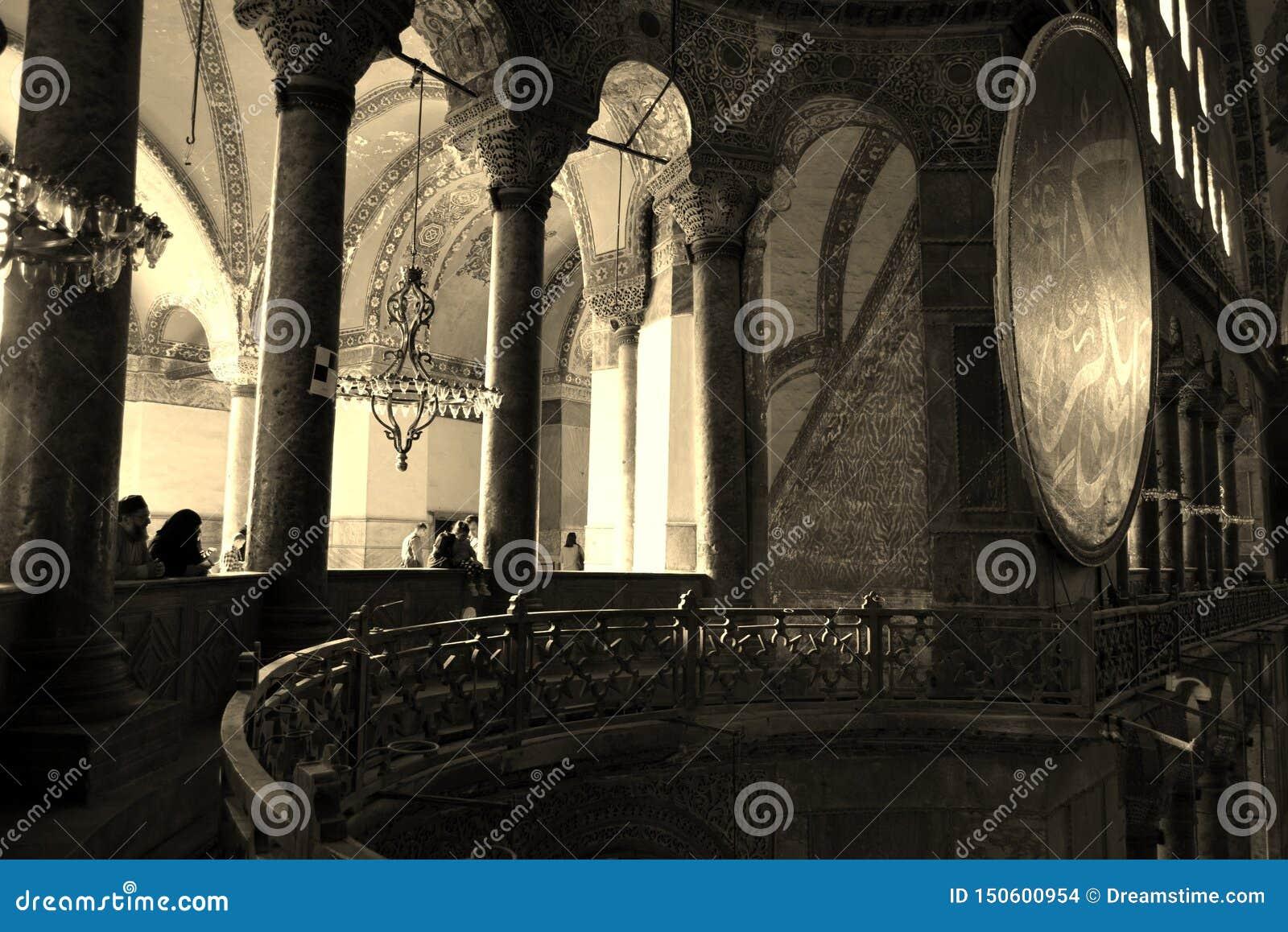 Istambul Hagia Sophia