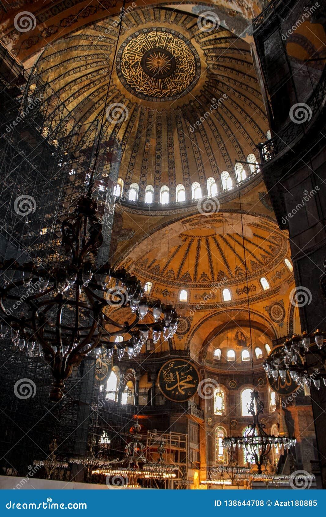 Istambul, Turquia Interior e exterior de Hagia Sophia