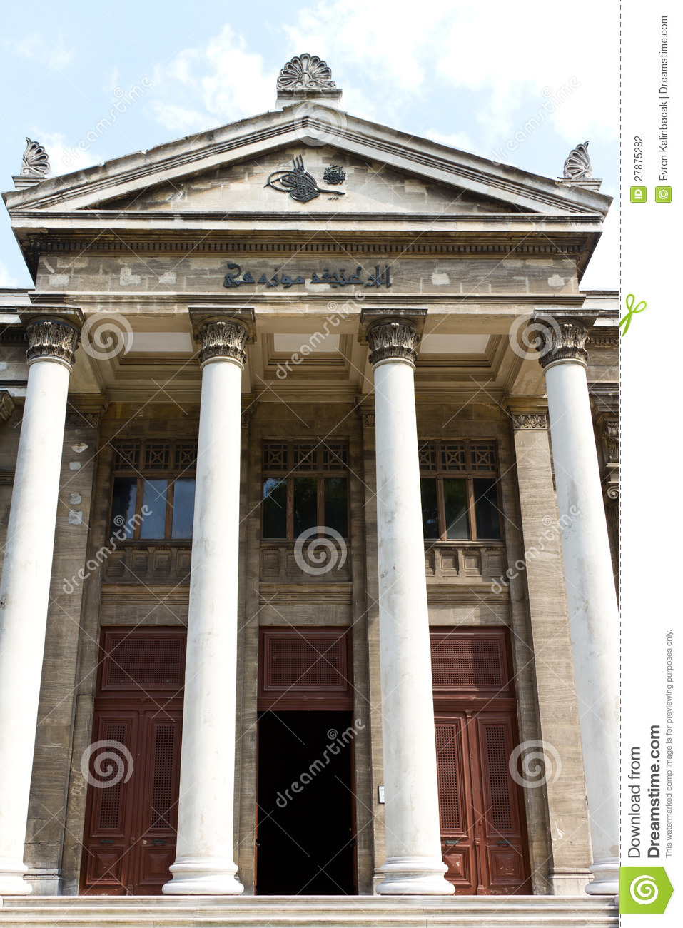 Istanbul Archaeology Museum Stock Photography - Image ...