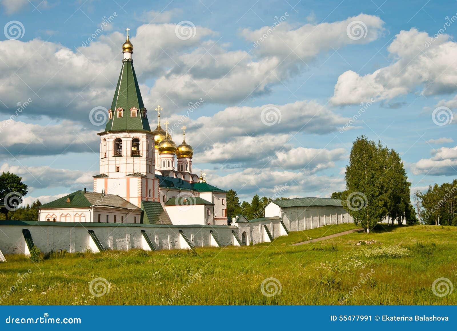 Iver Monastery