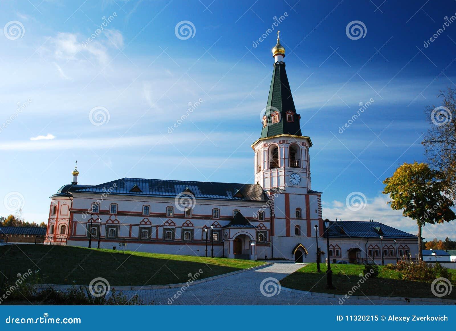 Iversky Christkloster