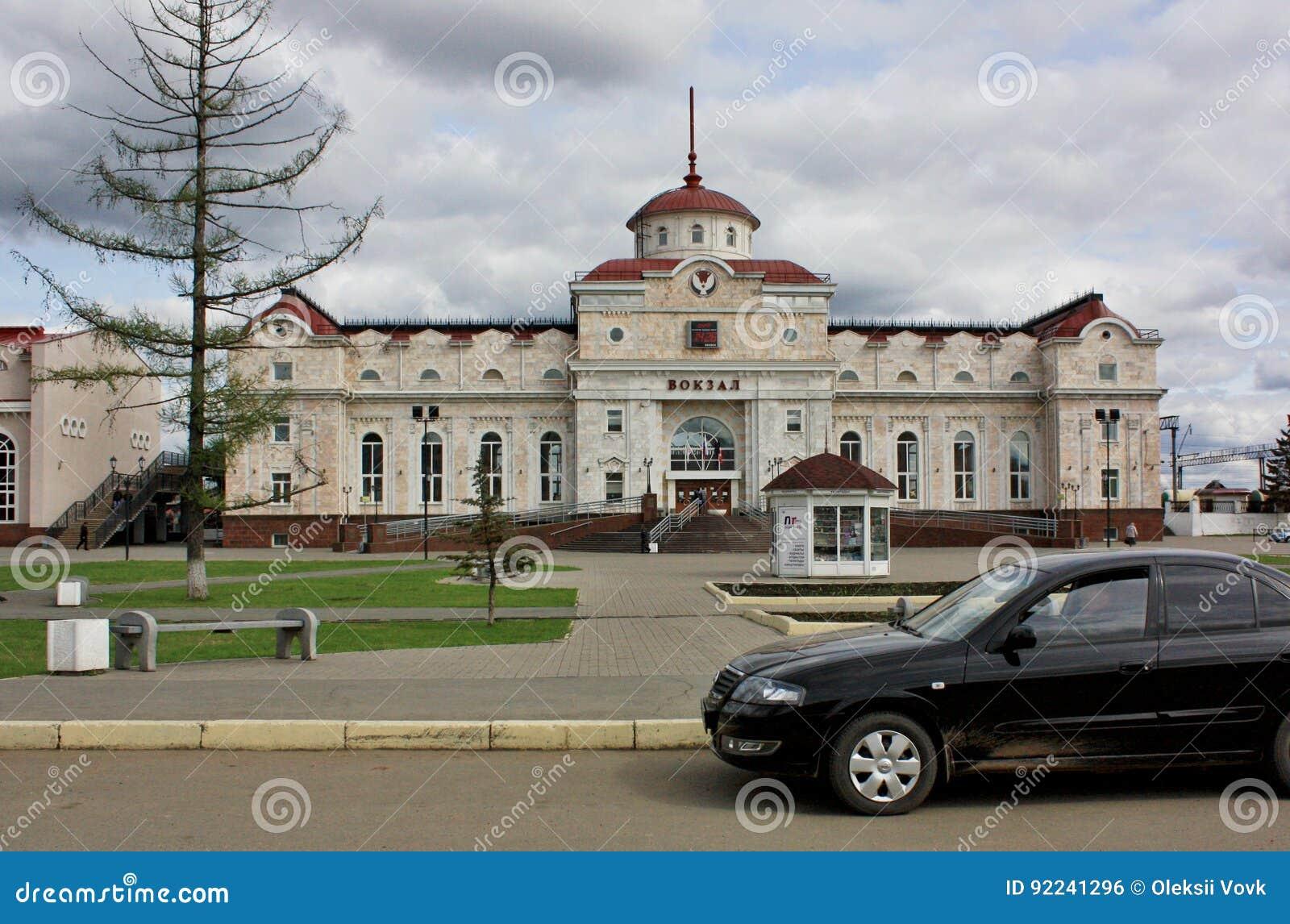 Izhevsk, estação ferroviária