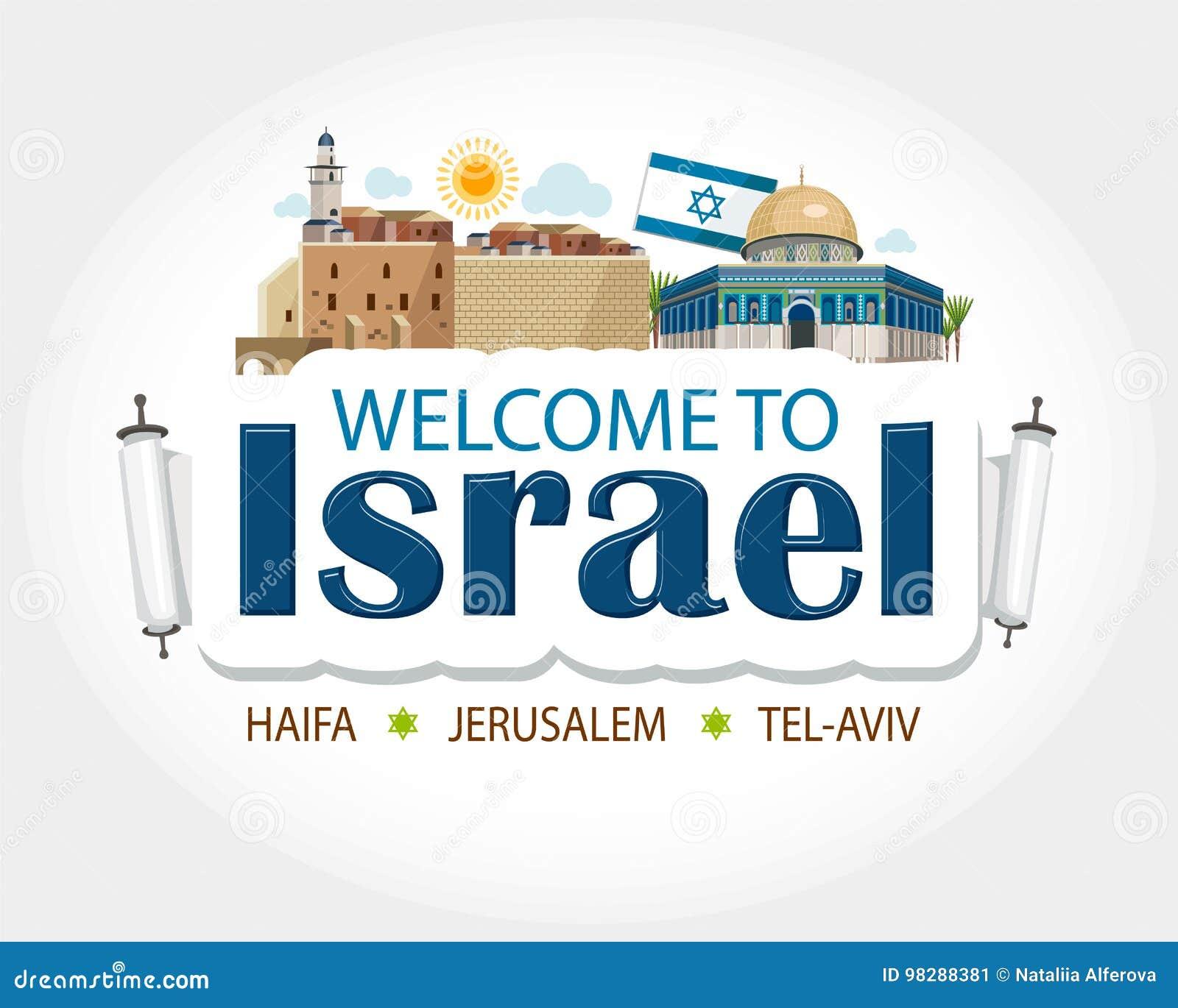 Izrael chodnikowa tekst