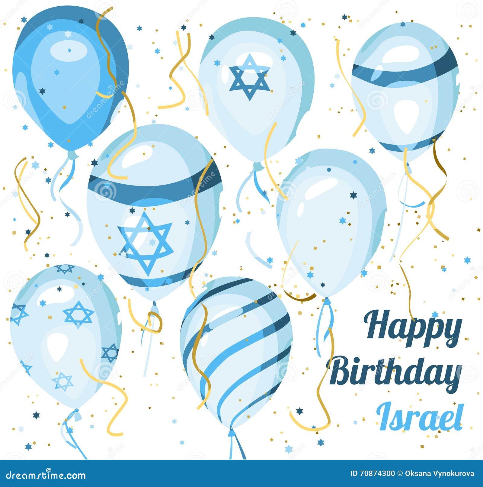 Izrael dzień niepodległości szczęśliwy urodziny balony