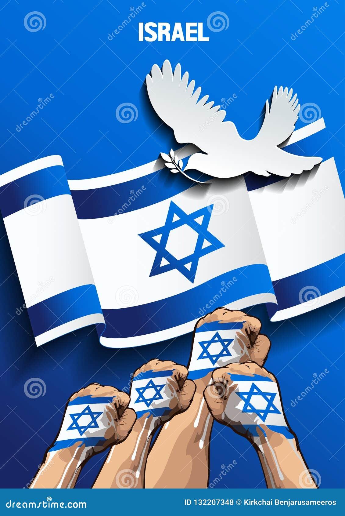 Izrael plakat