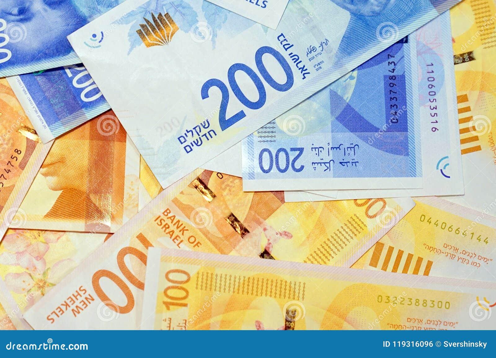 Izraelickie pieniądze notatki