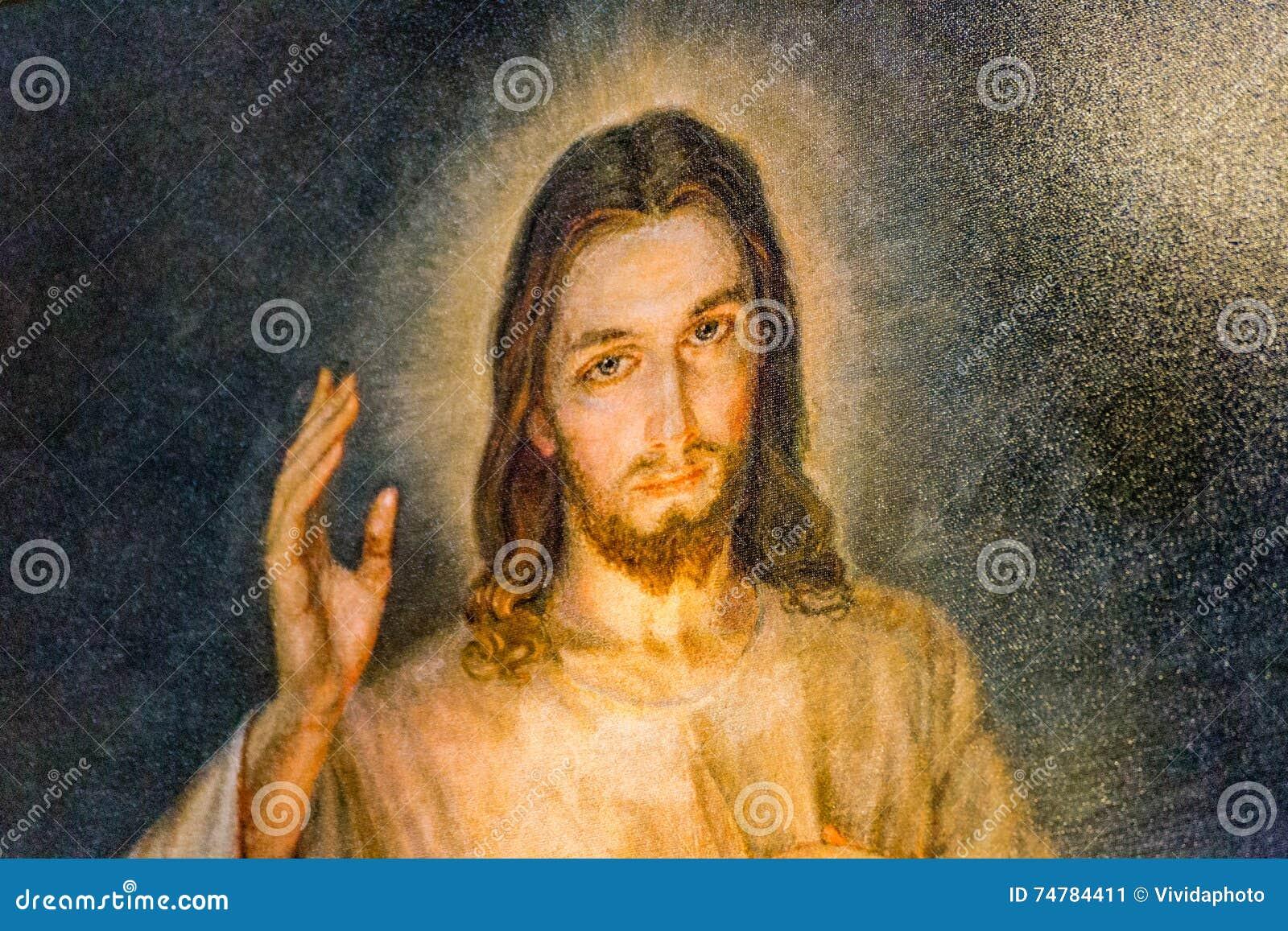 Jésus compatissant
