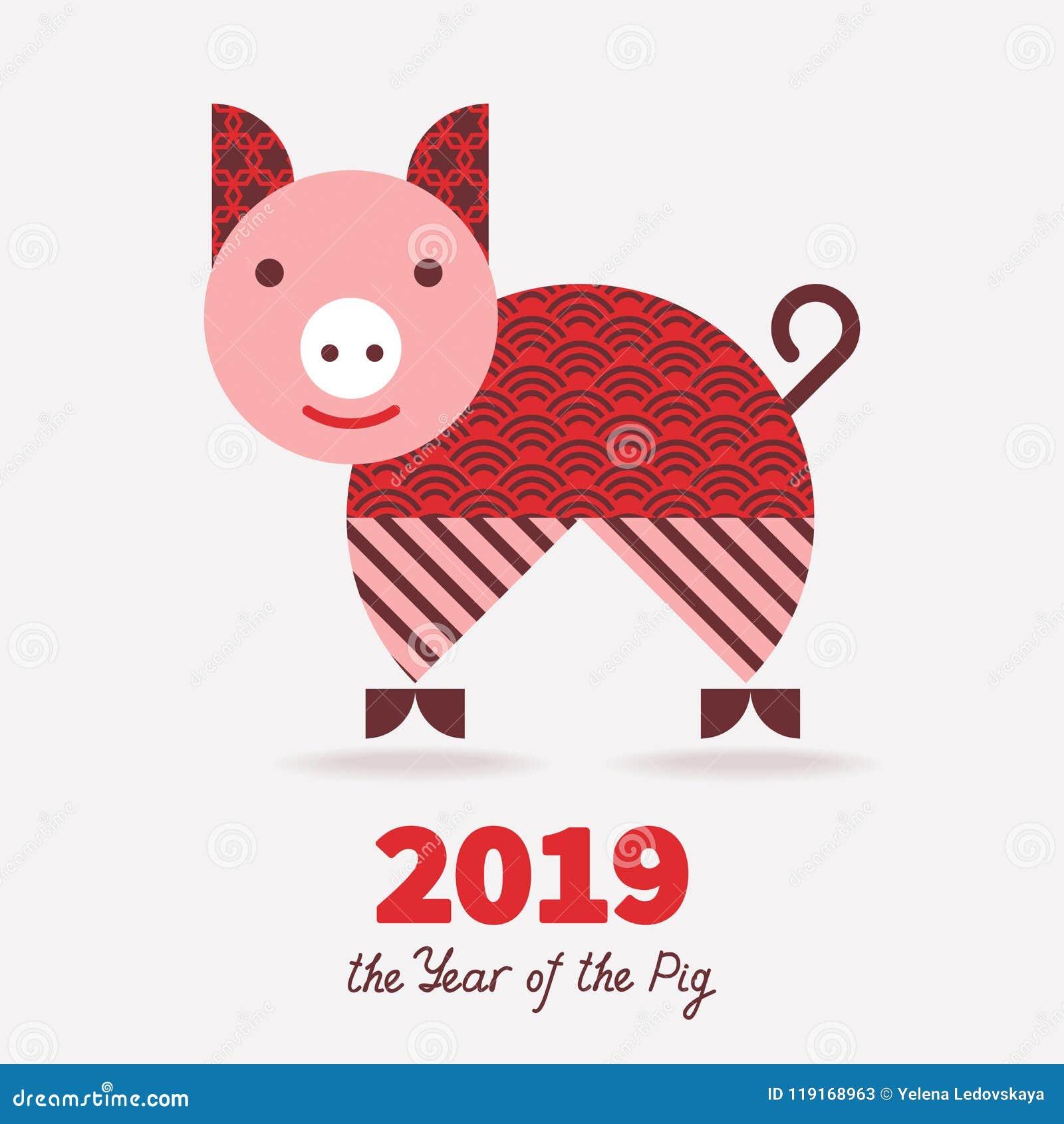 2019 Jaar van het VARKEN