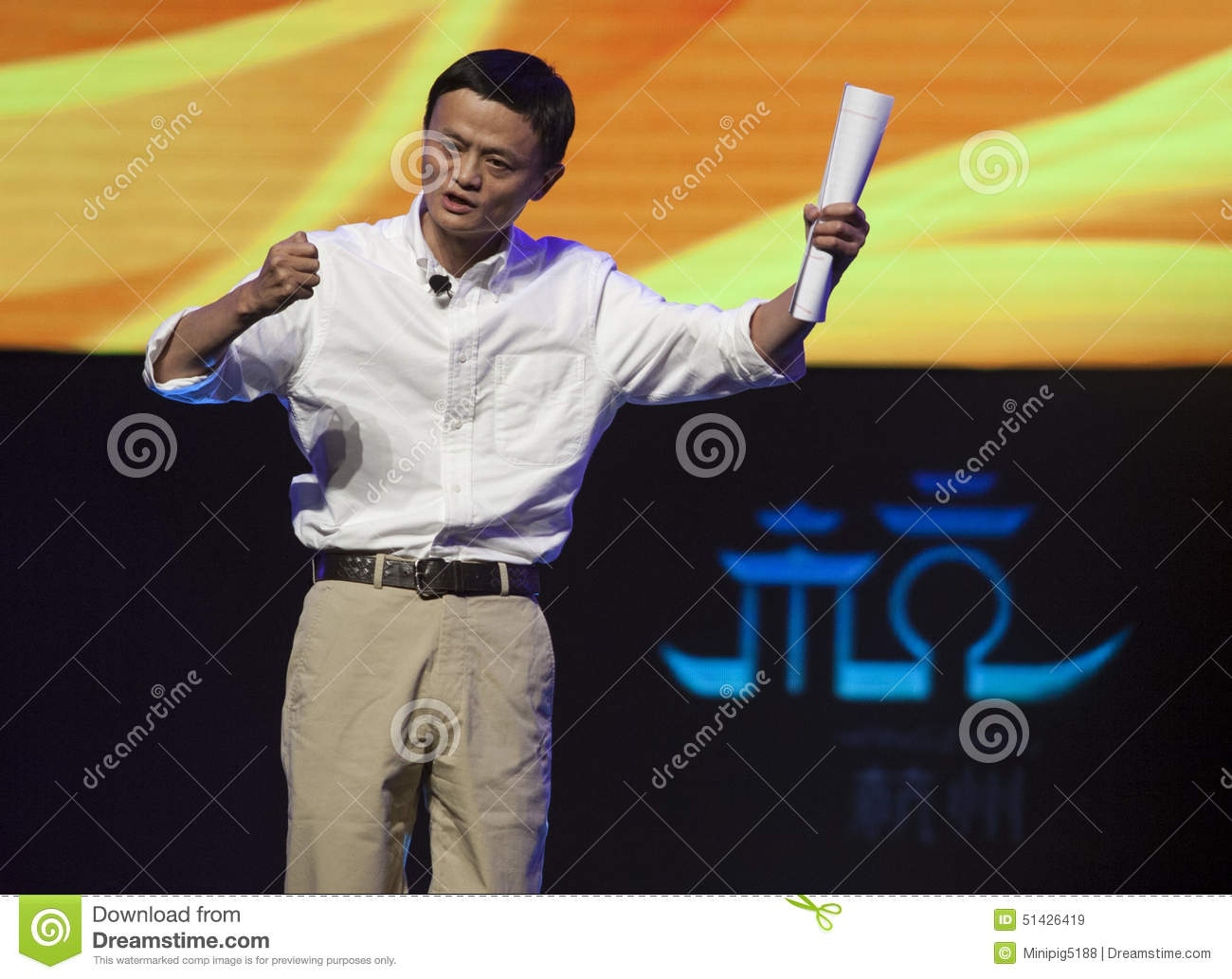 Jack Ma Of Alibaba Editorial Stock Image Image Of Company 51426419