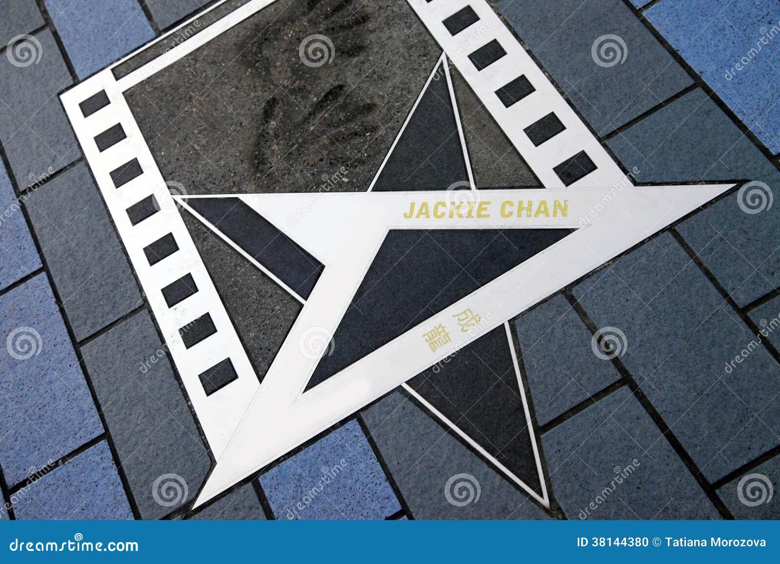 Jackie Chan gwiazda przy aleją gwiazdy