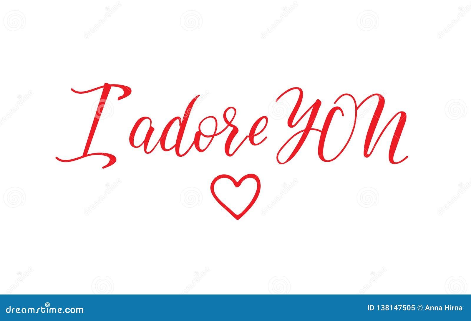 Jag älskar dig bokstäver Kalligrafivektorillustration