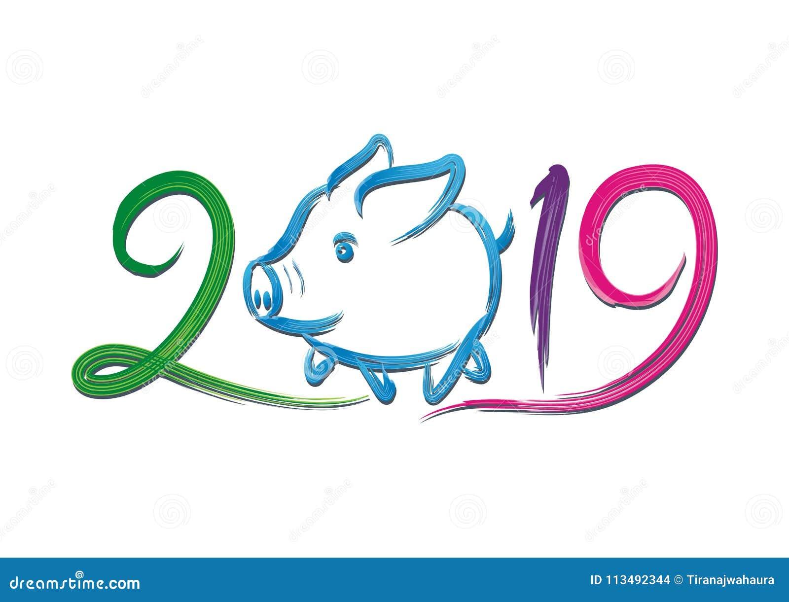 Jahr Des Schweins - 2019 Chinesisches Neues Jahr Vektor Abbildung ...