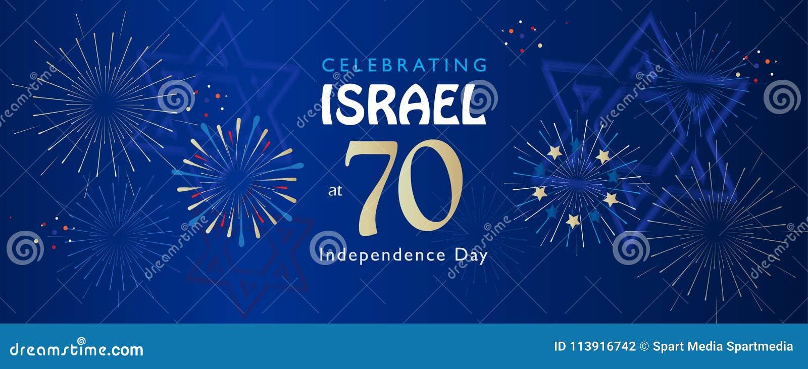 Jahrestag Israels 70, Unabhängigkeitstag