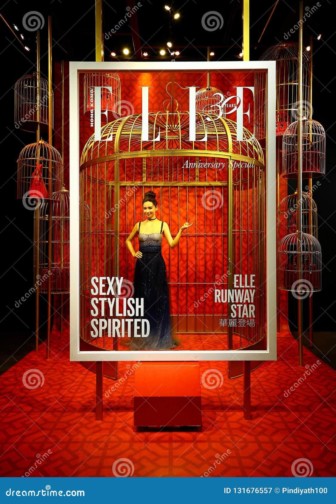 30. Jahrestagsanzeige Elle Hong Kong an Madame tussauds in Hong Kong