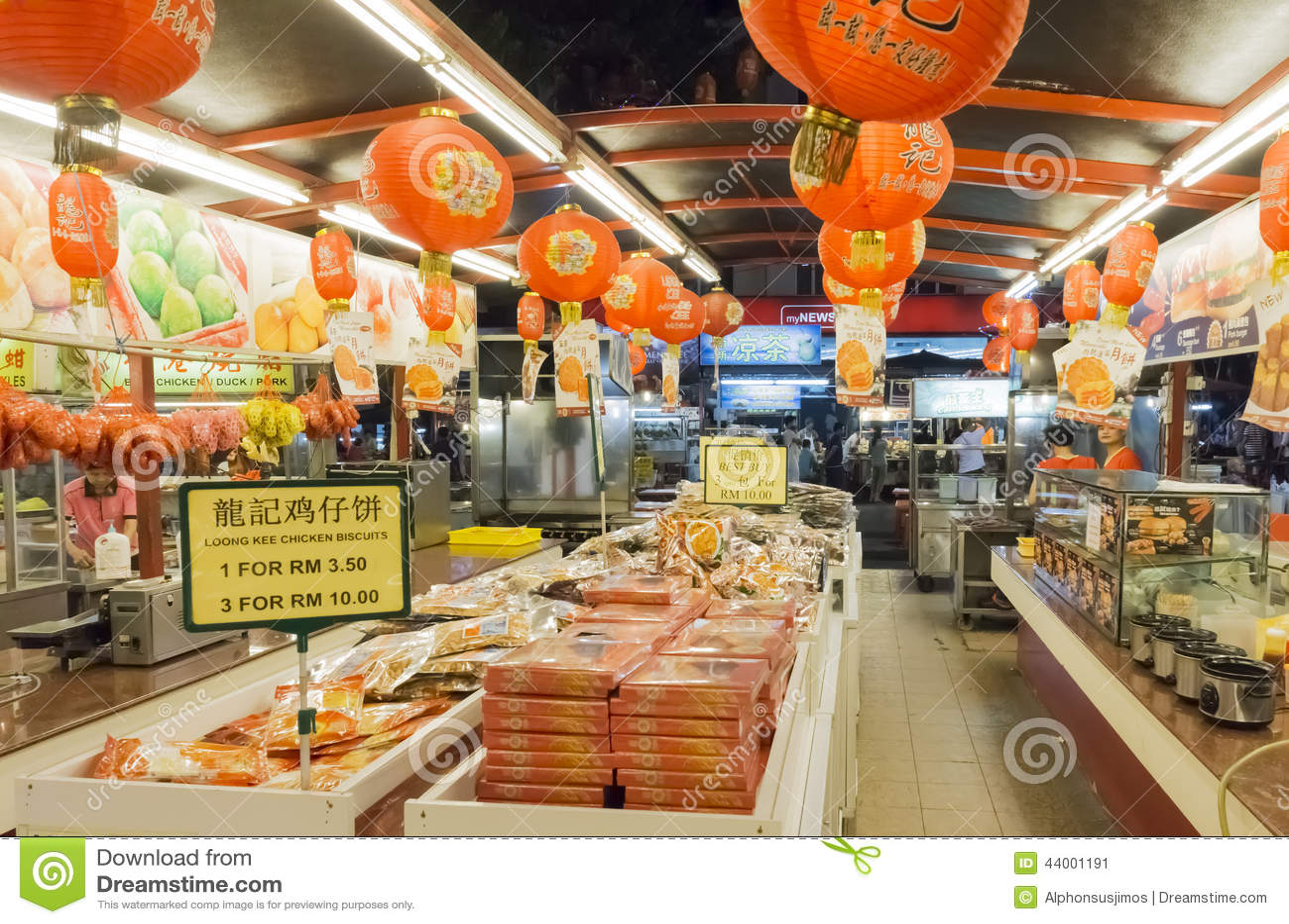 Jalan Alor Chinese Cookies Shop Editorial Photo