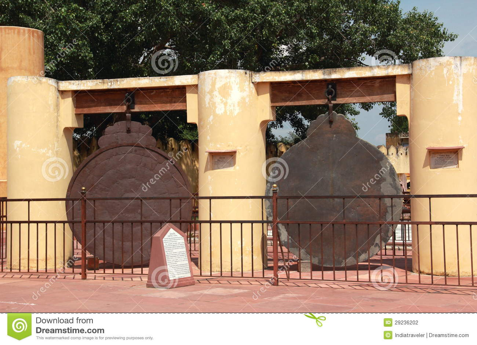 Download Jantar Mantar em Jaipur. foto de stock. Imagem de medida - 29236202