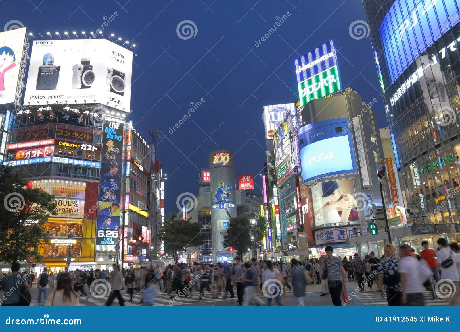 Japón: Shibuya