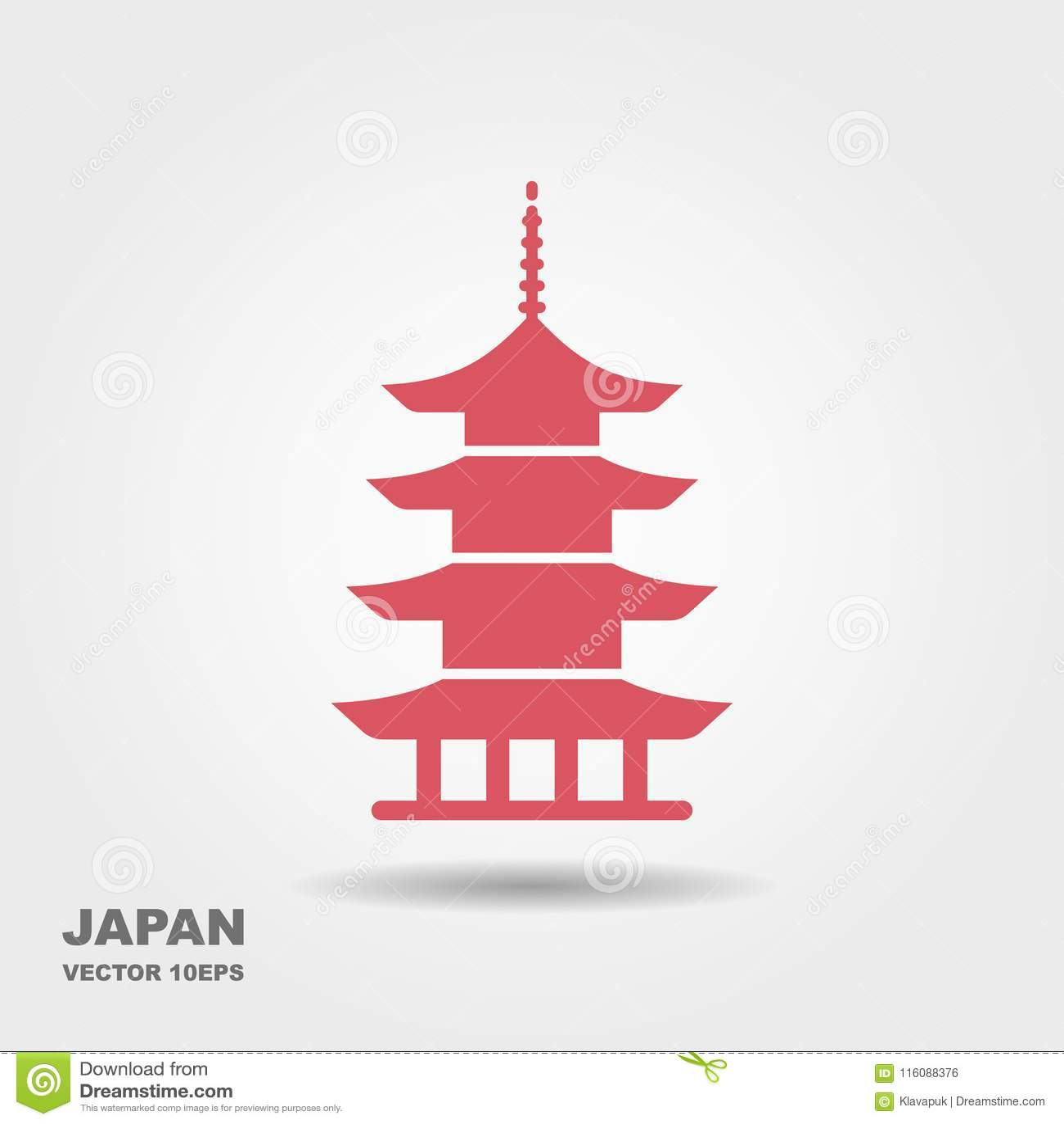 Japan Architecture Symbol Pagoda Stock Vector Illustration Of Asia