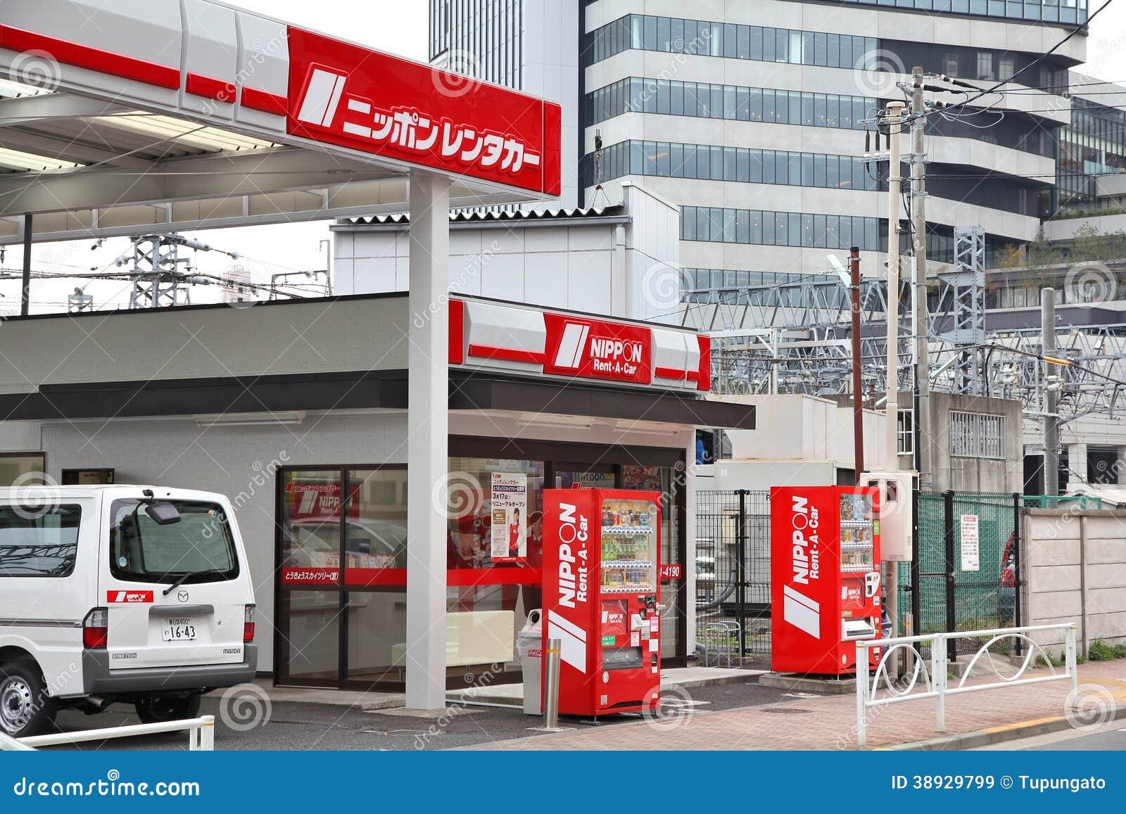 Oldest Japanese Car Company