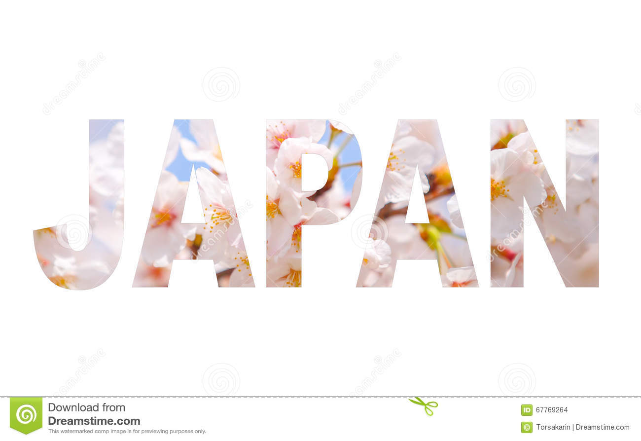 the background of the country of japan City / country social  free clocks for your website the clocks provided on this page can be placed on your website or blog.
