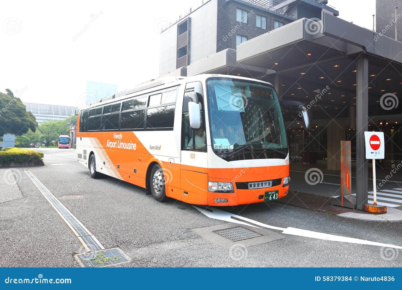 Japan: De bussen van de luchthavenlimousine