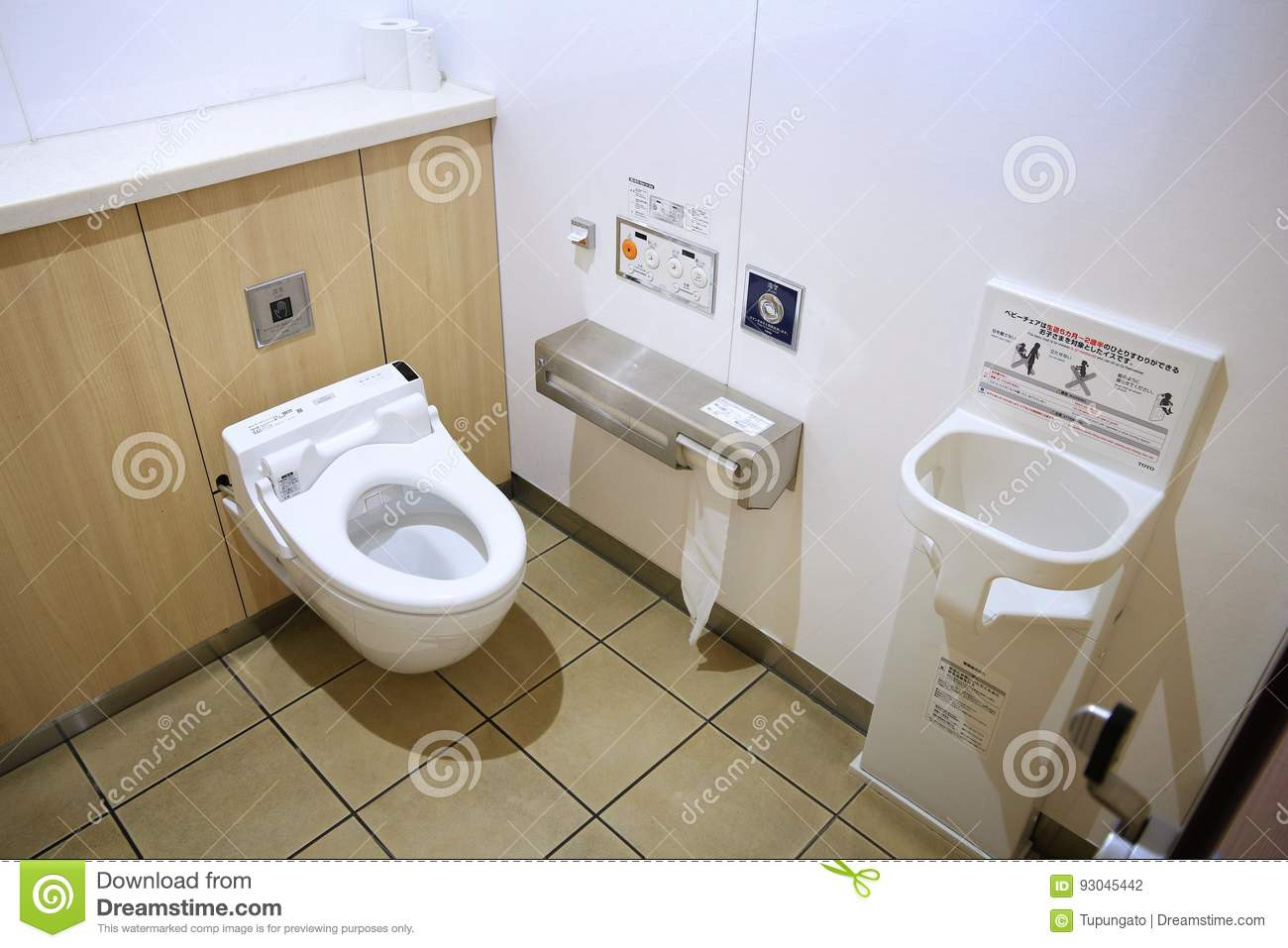 Japan electronic toilet editorial photography. Image of public ...