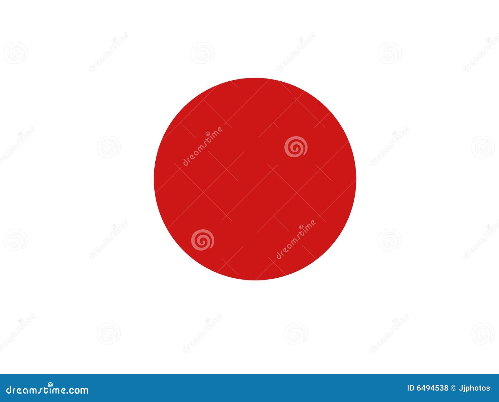 japan flag royalty free stock photos image 6494538
