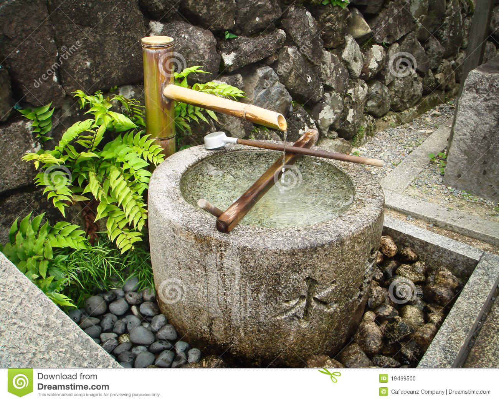 Japan Fountain At Shrine Stock Photo Image Of Drinking