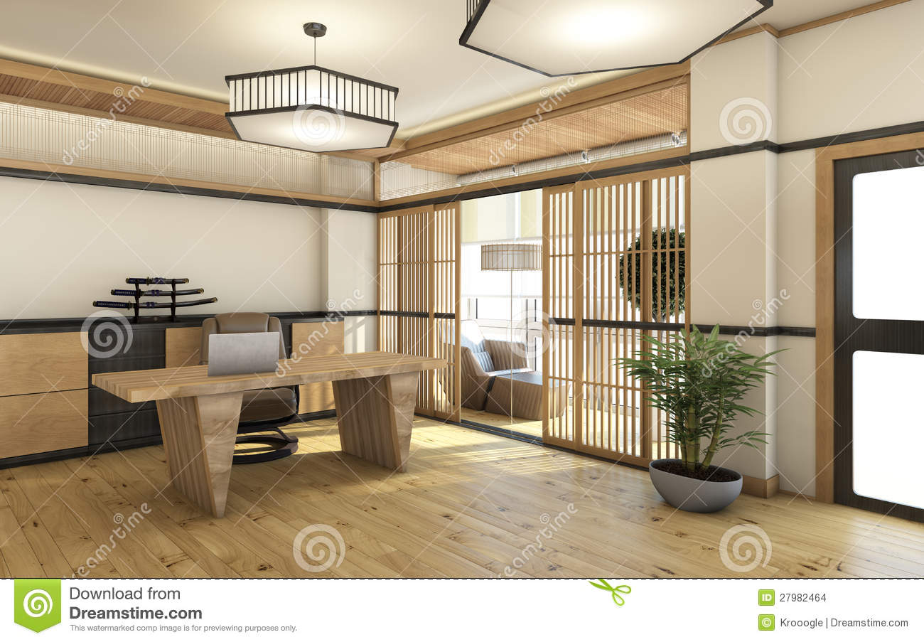 Japan home office