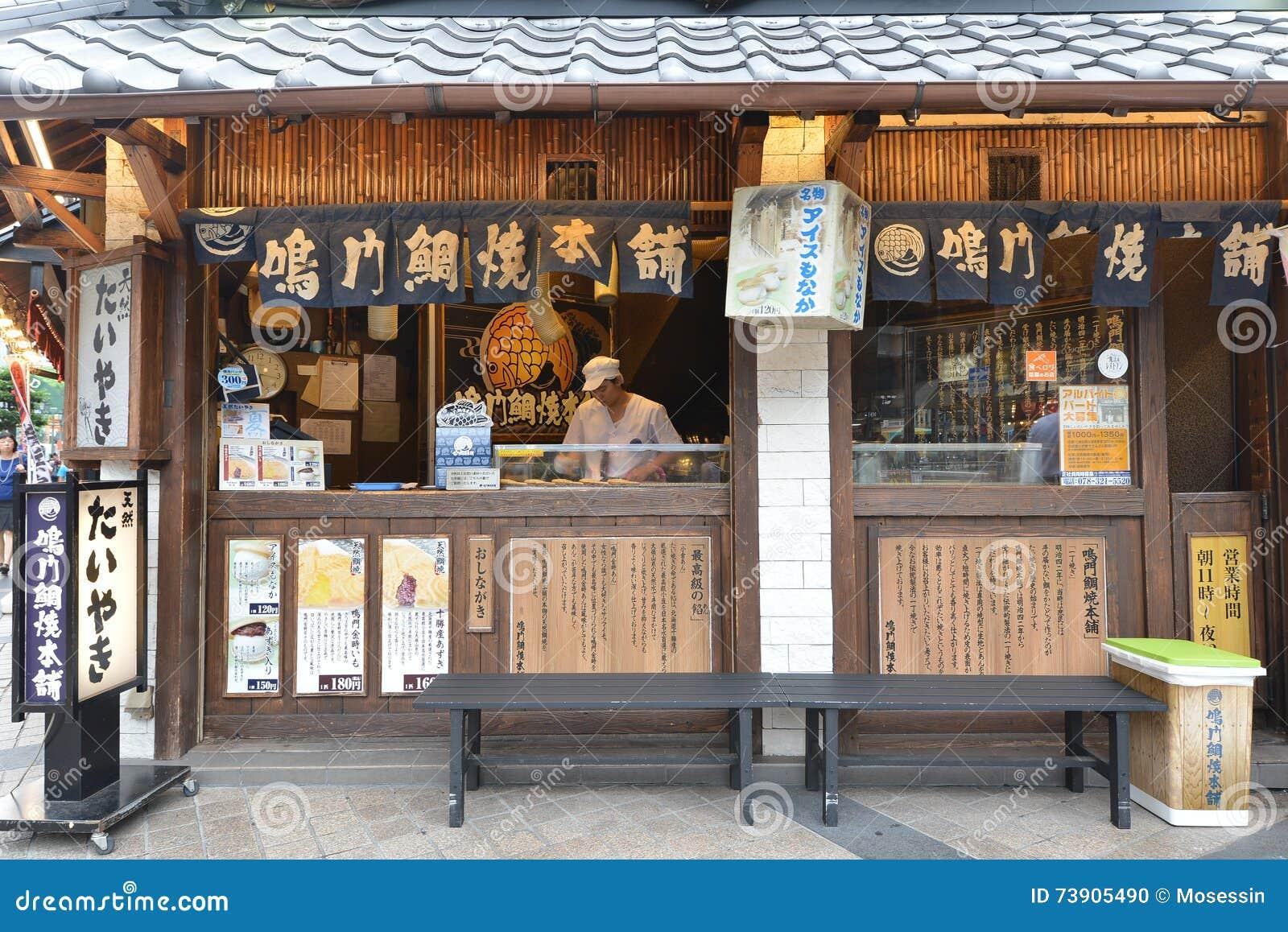 Japan Kobe Street Restaurant Exterior Editorial Image Image Of Kobe Traditional 73905490