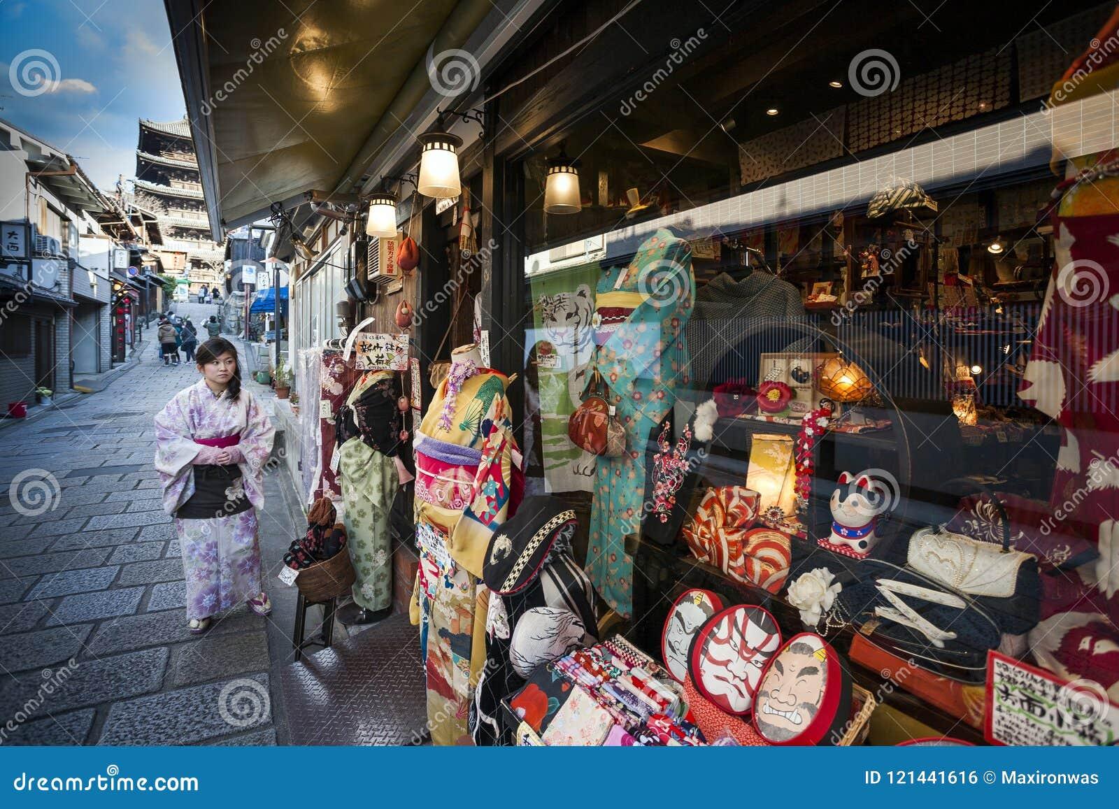 Japan - Kyoto - The Gion neighborhood and geisha