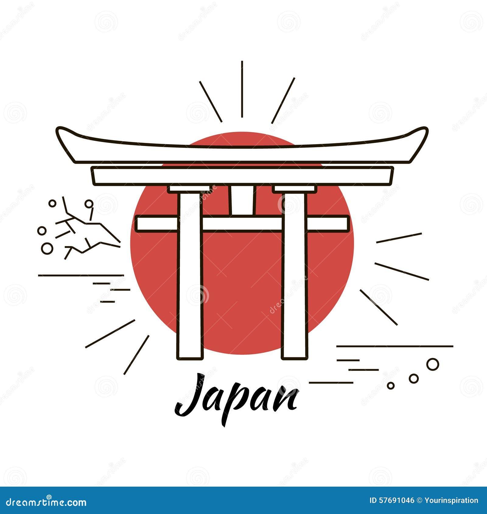 Japan Logo Stock Illustration Illustration Of Isolated