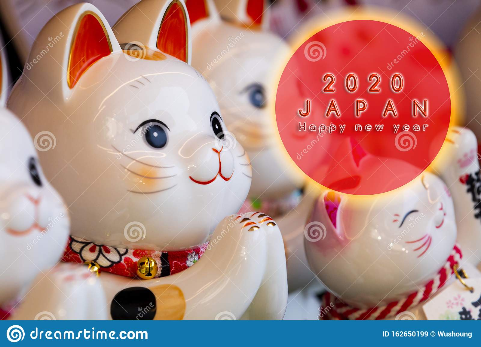 Japan, Lucky Cat, Greeting Card, Happy New Year Stock ...
