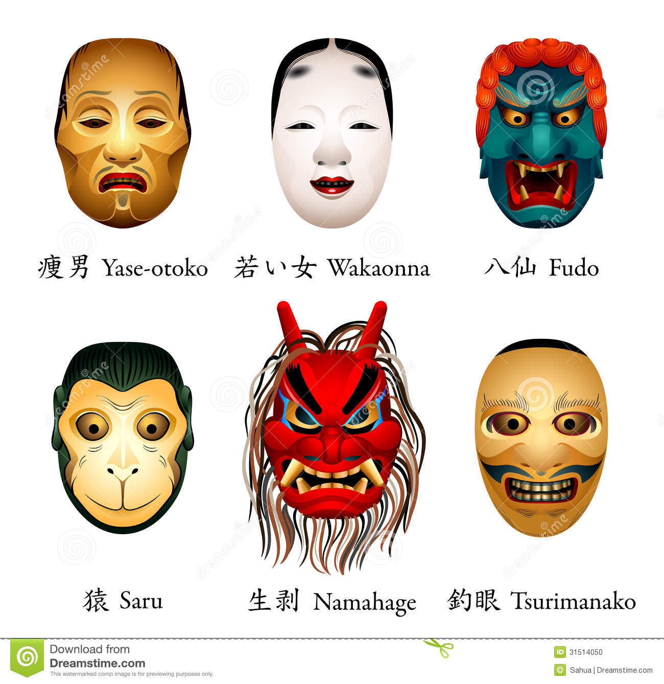 Japan Masks V Stock Photo - Image: 31514050