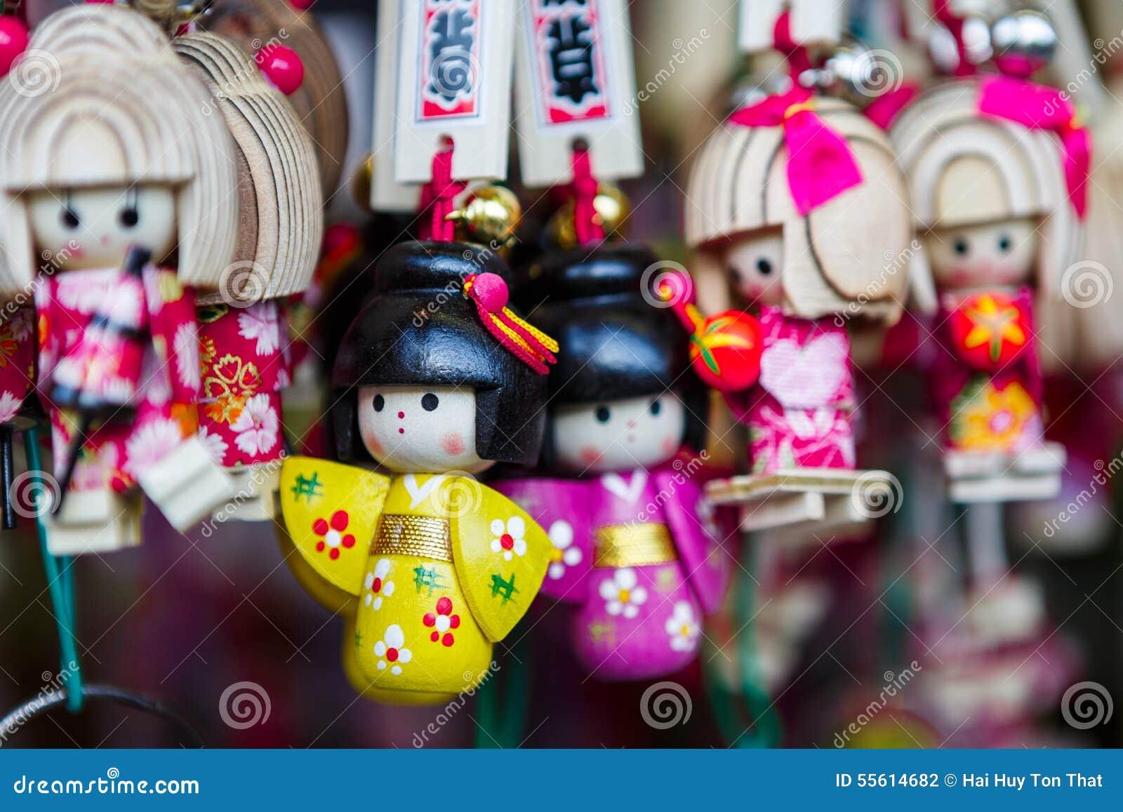 Japan souvenir keychain