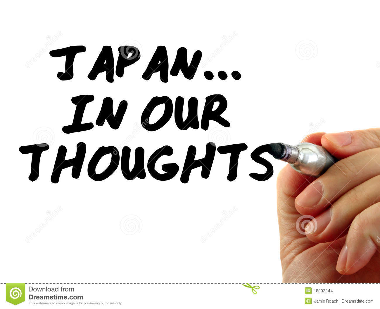 Japan Thoughts Text Writing Message Stock Images Image