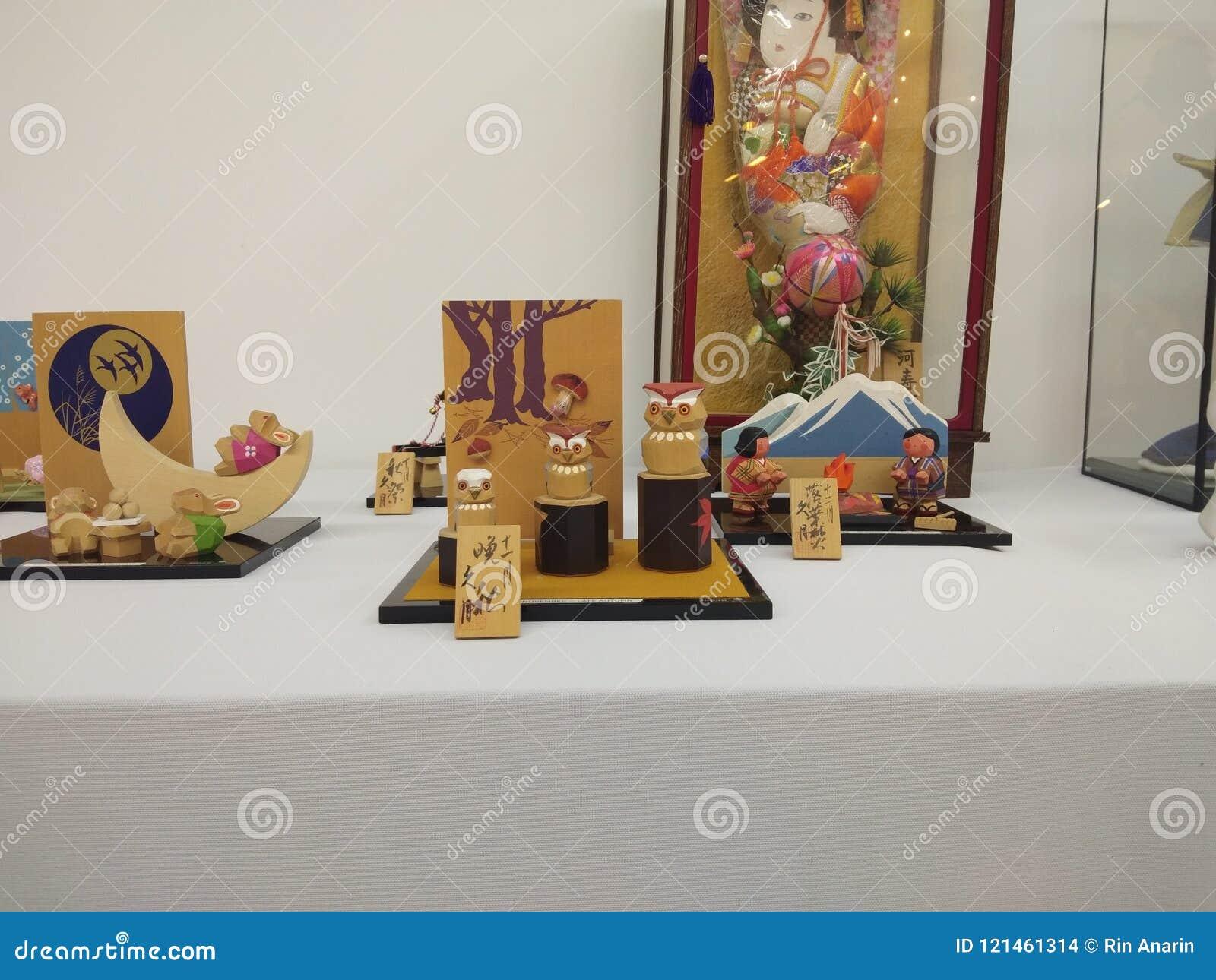 Japan Tiny Model