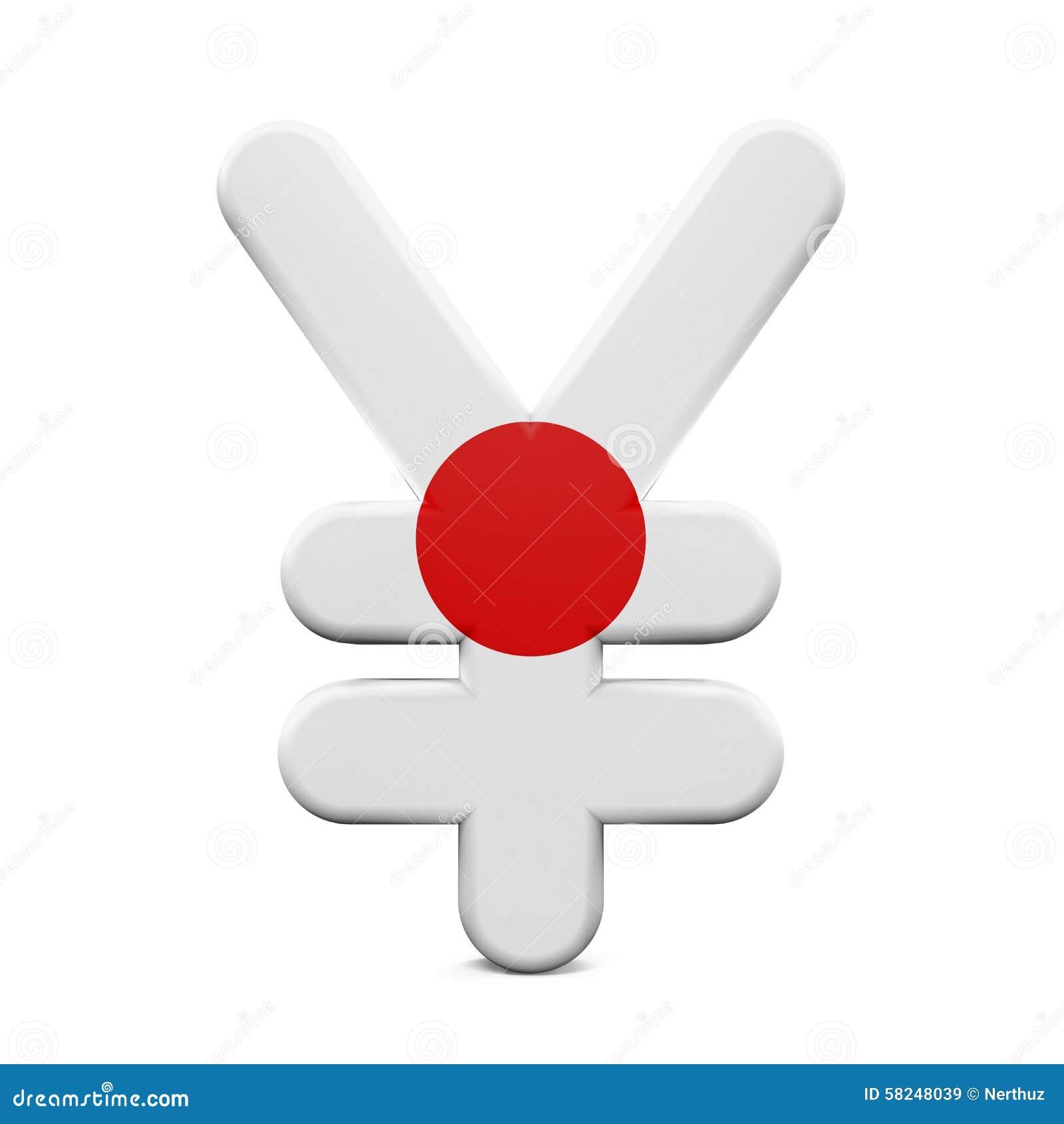 japan yen symbol with flag stock illustration  image of