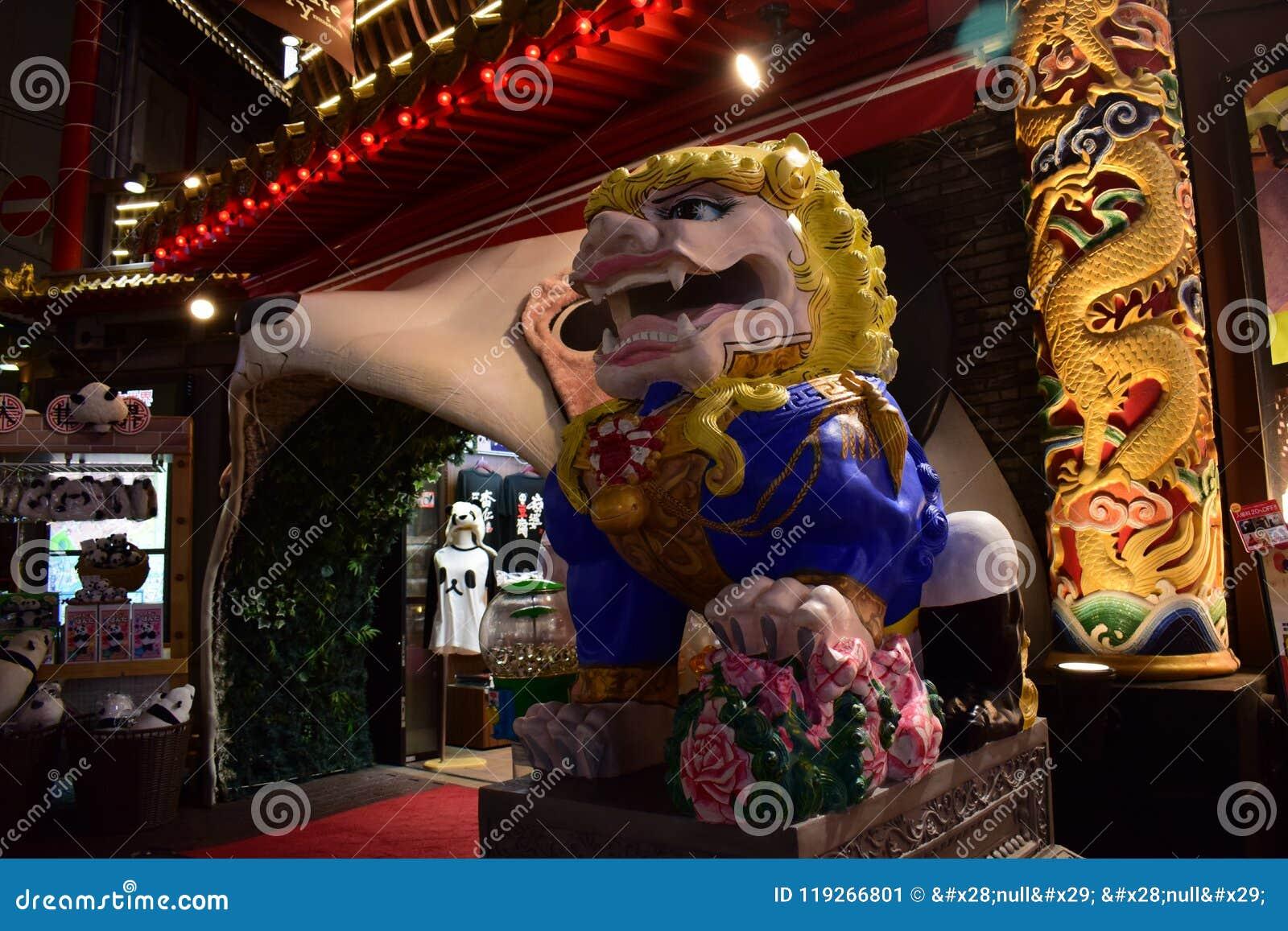 Japan Yokohama Chinatown night view, cute Lion statue