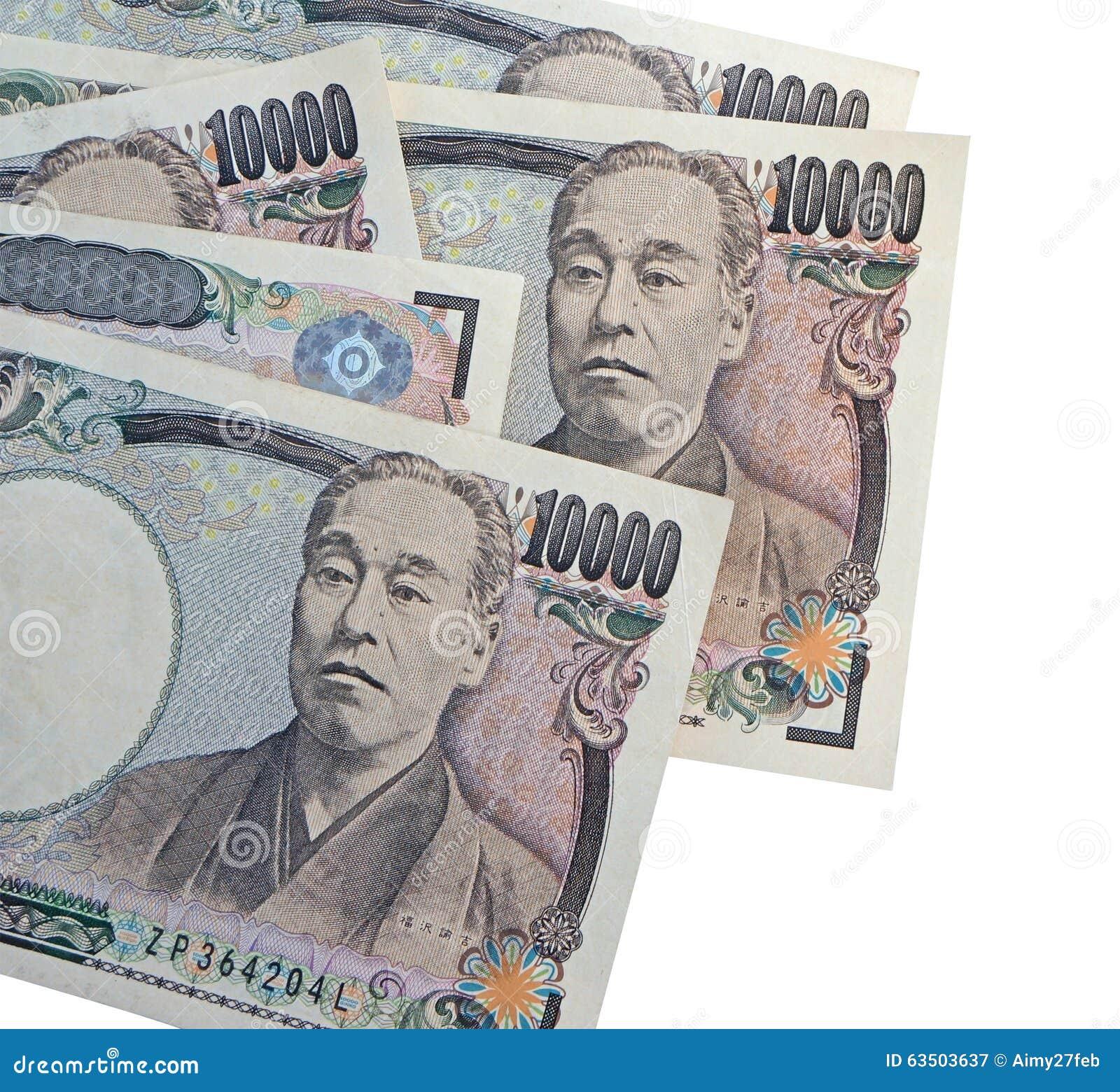 Japanen Bemarker Yen Valuta Av Japan Fotografering For