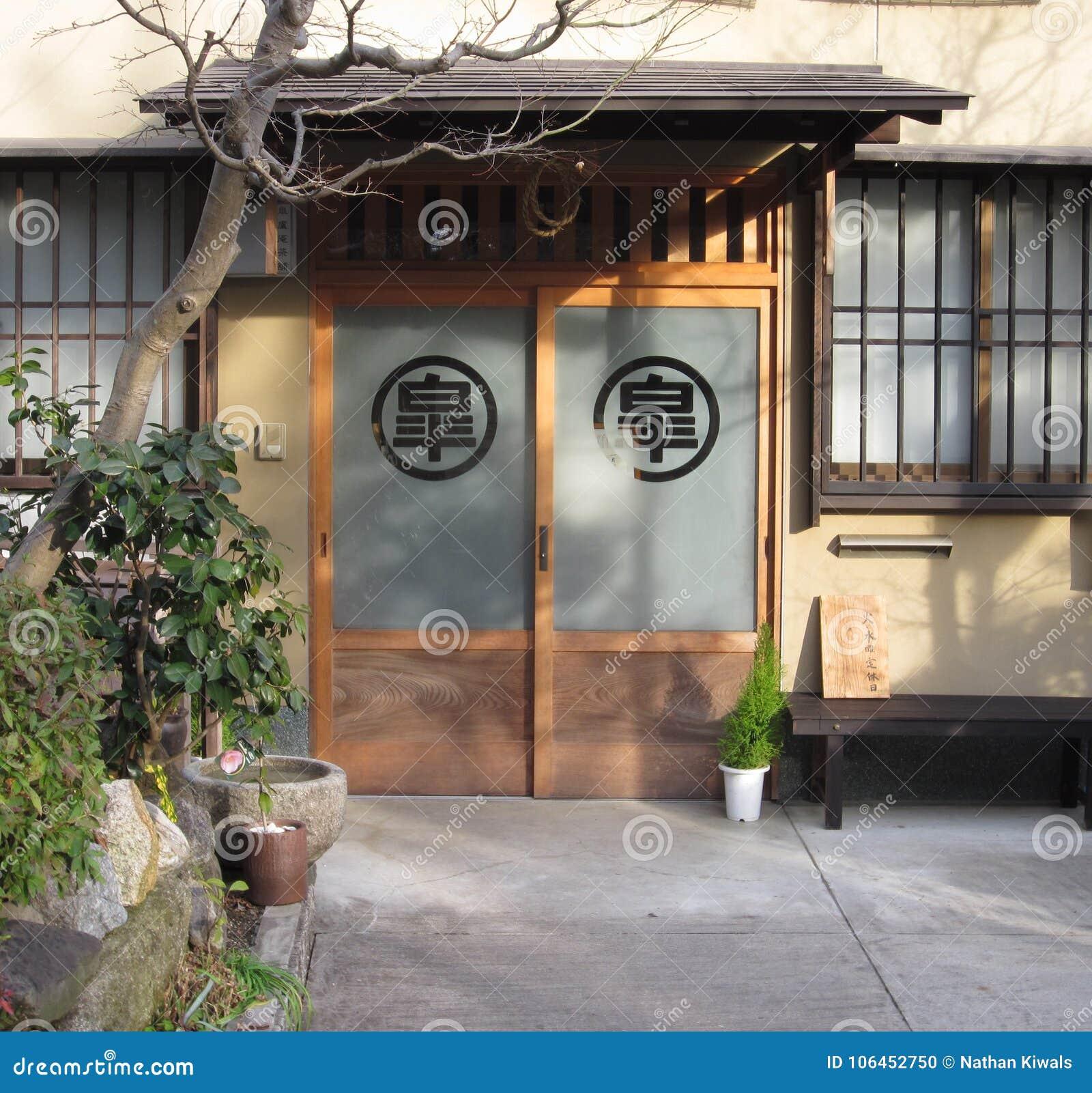Japanes Tea House