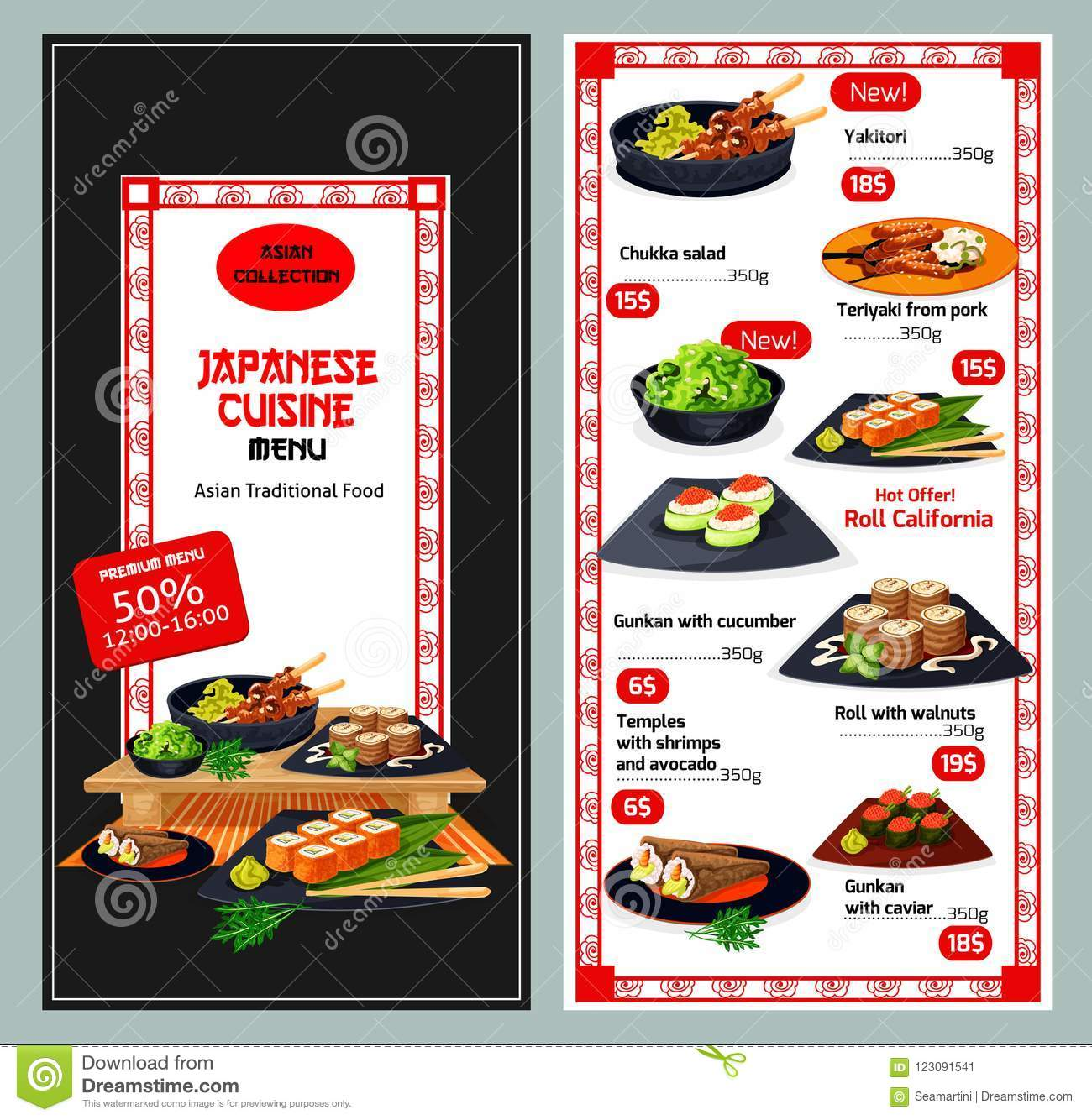 Japanese Or Asian Cuisine Restaurant Menu Template Stock Vector