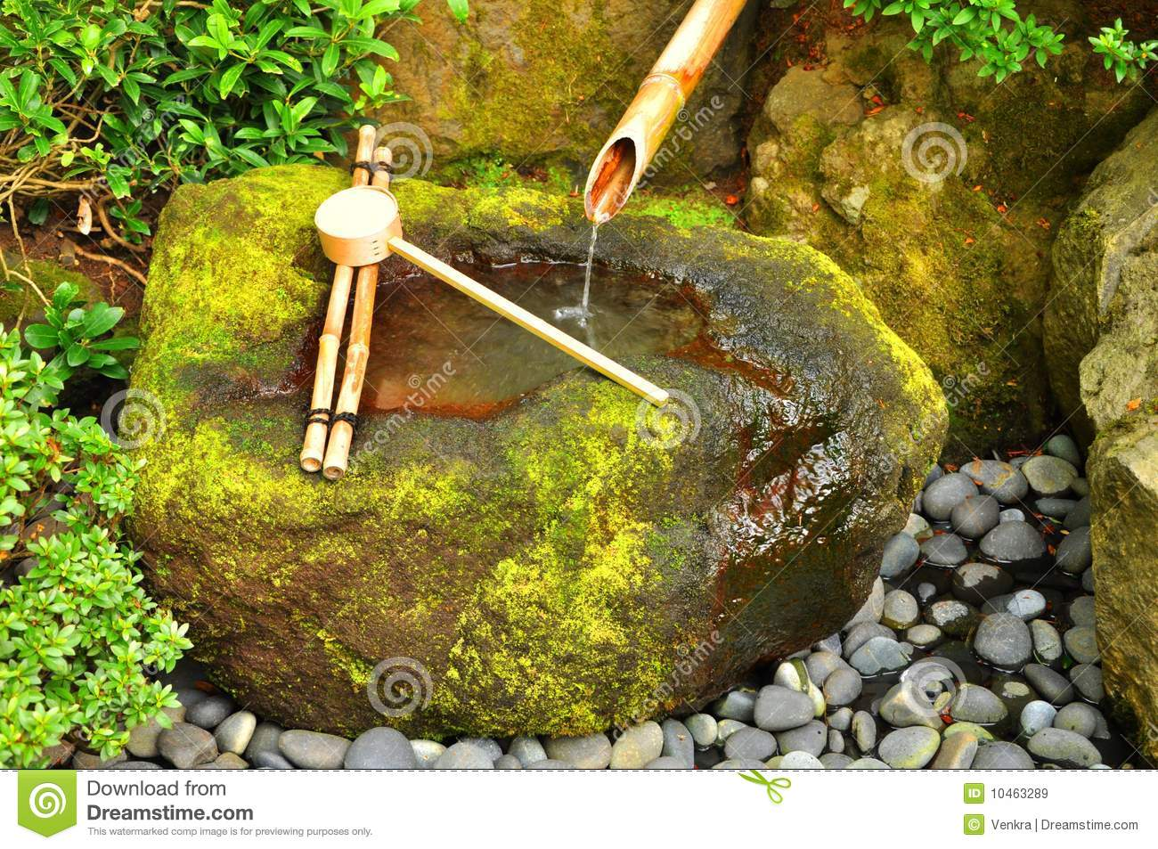 Japanese Bamboo Fountain Royalty Free Stock Images Image