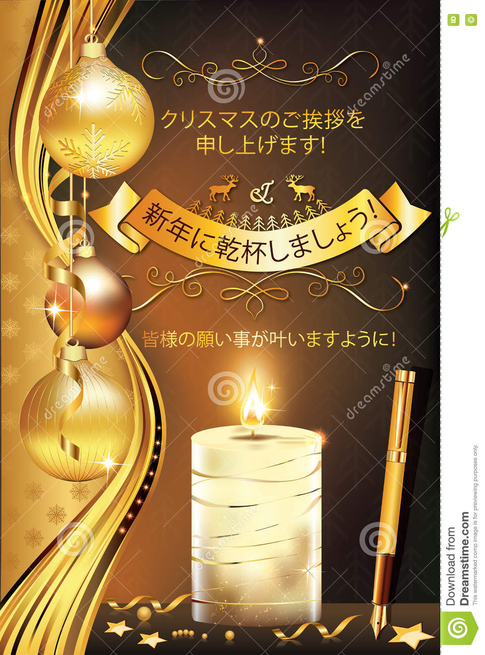 japanese business new year greeting card for clients and business partners
