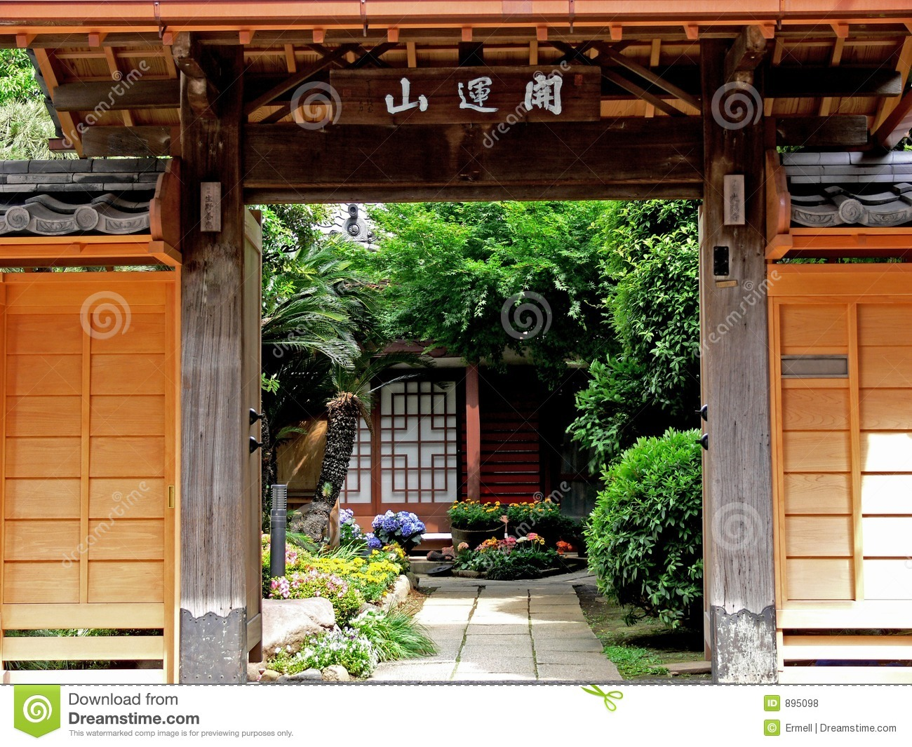 Japanese entrance royalty free stock photos image 895098 for Japanese garden entrance