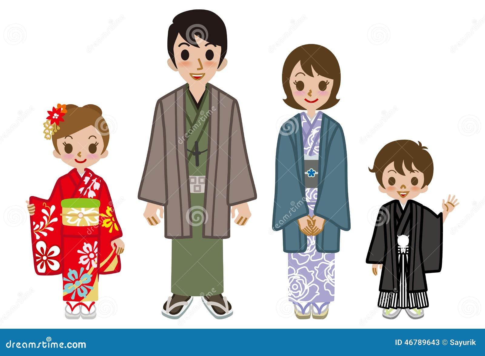 Japanese Family Wearing Kimono Stock Vector Image 46789643